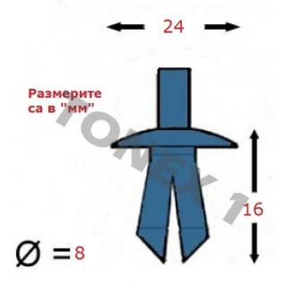Копка - щипка ф8х24х16мм