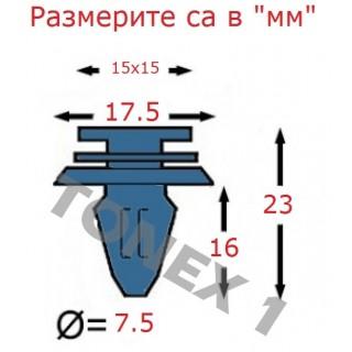 Копка - щипка ф7.5х17х16мм