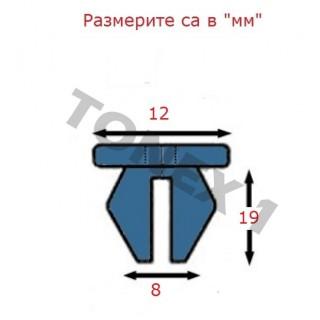 Копка - щипка ф8х12х19мм