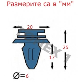 Копка - щипка ф6х20х17мм