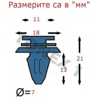 Копка - щипка ф7х11х13мм