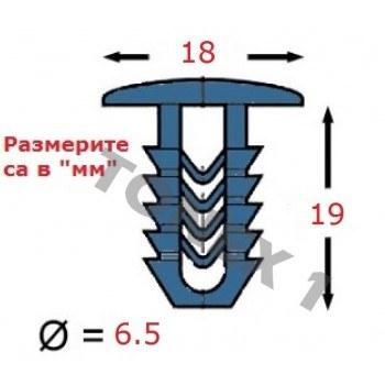 Копка - щипка ф6.5х18х19мм