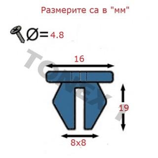 Копка - щипка ф8х16х19мм