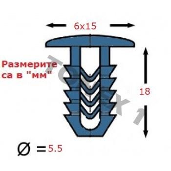 Копка - щипка ф5.5х6х18мм
