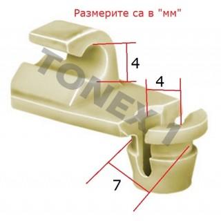 Копка - щипка ф7х4х4мм