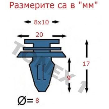 Копка - щипка ф8х8х9мм
