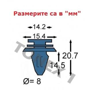 Копка - щипка ф8х15.4x20.7мм
