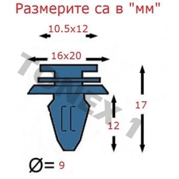Копка - щипка ф9х12х12мм