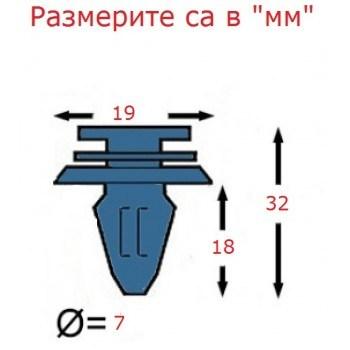 Копка - щипка ф7х19х18мм