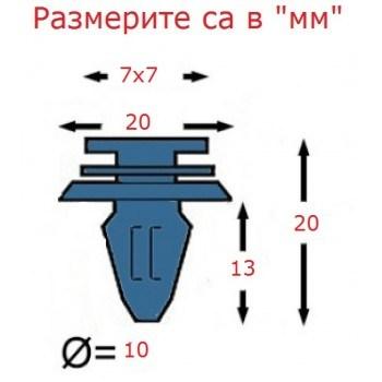 Копка - щипка ф10х20х13мм