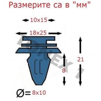 Копка - щипка ф8х10х8мм