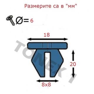 Копка - щипка ф8х18х20мм