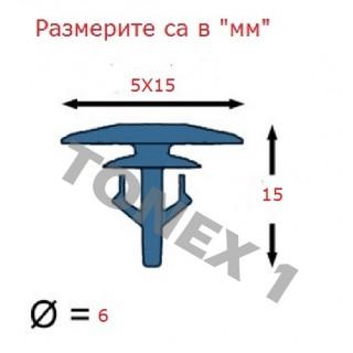 Копка - щипка ф6х15х15мм