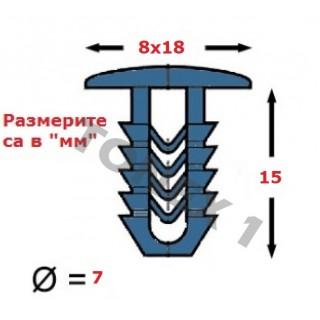 Копка - щипка ф7х18х15мм