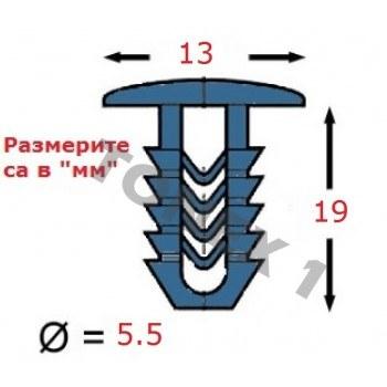 Копка - щипка ф5.5х13х19мм