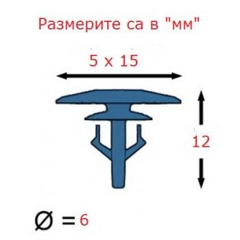 Копка - щипка ф6х15х12мм