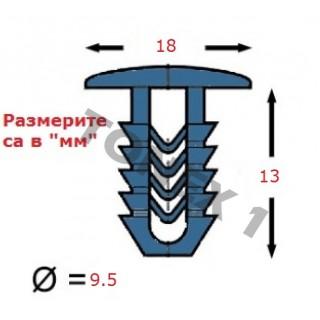 Копка - щипка ф9.5х18х13мм
