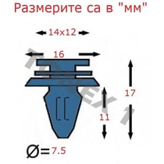 Копка - щипка ф7.5х16х11мм