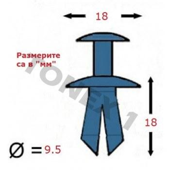 Копка - щипка ф9.5х18х18мм