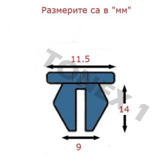 Копка - щипка ф9х11.5х14мм