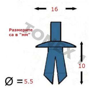 Копка - щипка ф5.5х16х10мм
