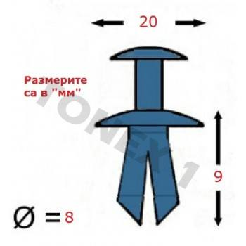 Копка - щипка ф8х20х9мм