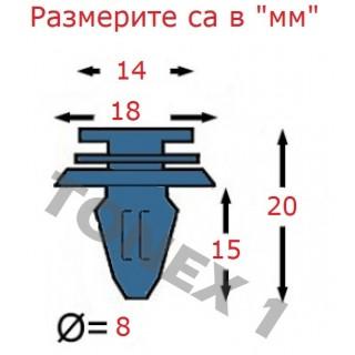 Копка - щипка ф8х14х15мм