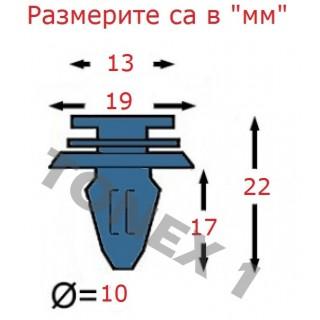 Копка - щипка ф10х13х17мм