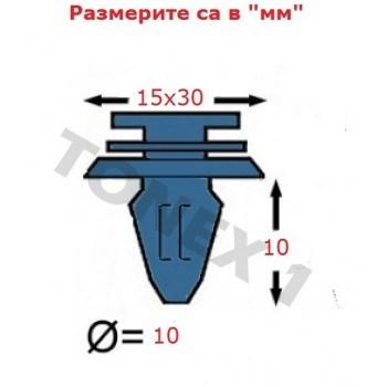 Копка - щипка ф10х15х10мм