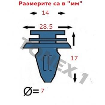 Копка - щипка ф7х14х17мм