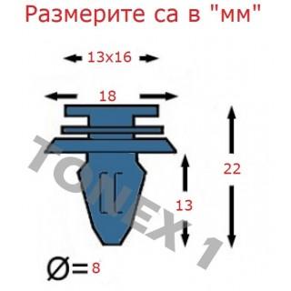 Копка - щипка ф8х13х13мм