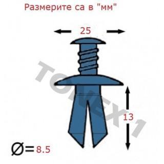Копка - щипка ф8.5х25х13мм