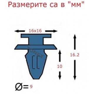 Копка - щипка ф9х10х16мм
