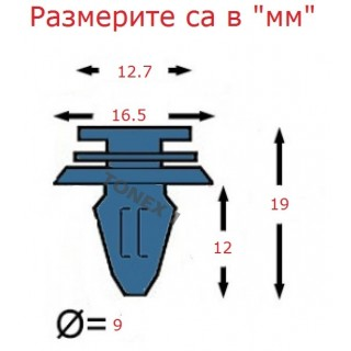 Копка - щипка ф9х12х16.5мм