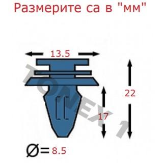 Копка - щипка ф8.5х13.5х17мм