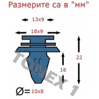 Копка - щипка ф10х13х16мм