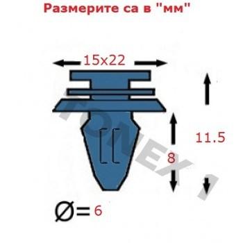 Копка - щипка ф6х15х8мм