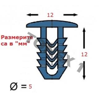 Копка - щипка ф5х12х12мм
