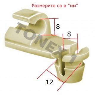 Копка - щипка ф12х8х8мм