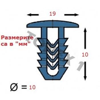 Копка - щипка ф10х19х10мм