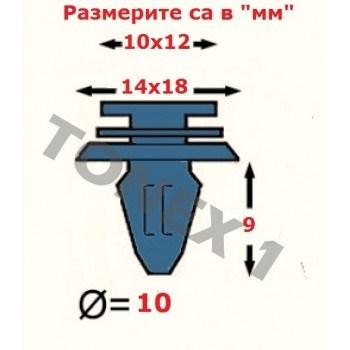 Копка - щипка ф10х9мм