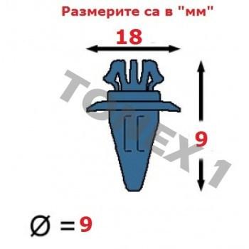 Копка - щипка ф9х18х9мм
