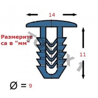 Копка - щипка ф9х14х11мм