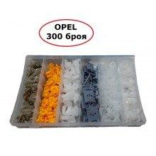 Копка - щипка OPEL кутия 300 броя