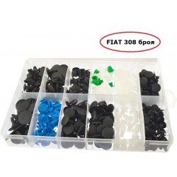 Копка - щипка FIAT кутия 308 броя