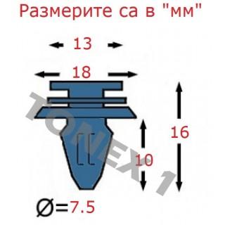 Копка - щипка ф7.5х13х10мм