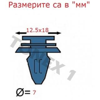 Копка - щипка ф7х18х12.5мм