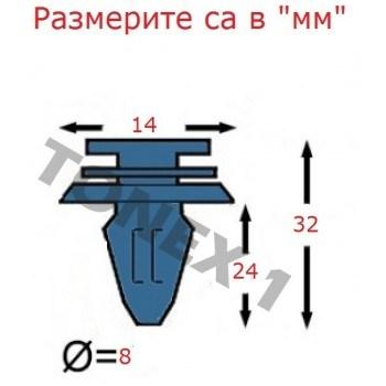 Копка - щипка ф8х14х24мм