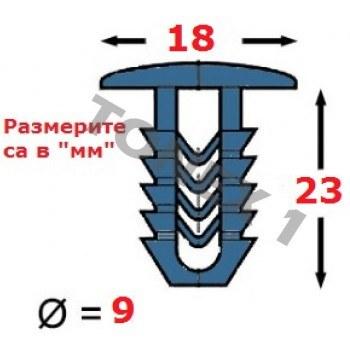 Копка - щипка ф9х18х23мм