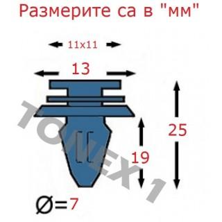 Копка - щипка ф7х13х19мм